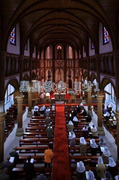 画像1: 黒島教会_ミサ1 (1)