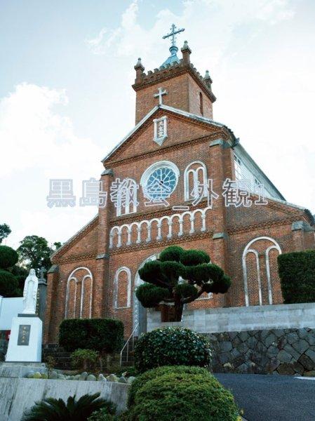 画像1: 黒島教会_外観1 (1)