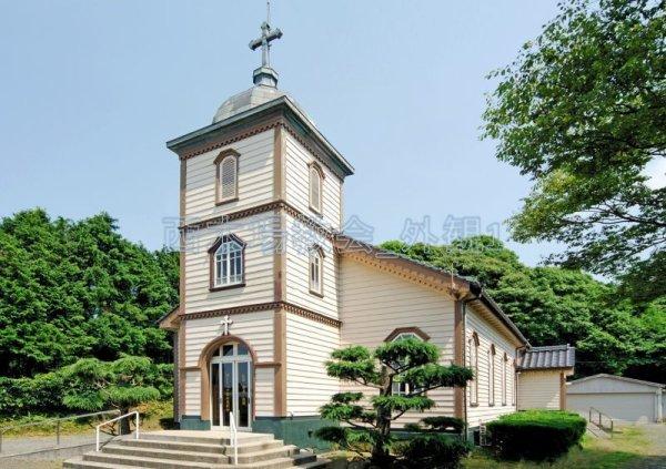画像1: 西木場教会_外観1 (1)