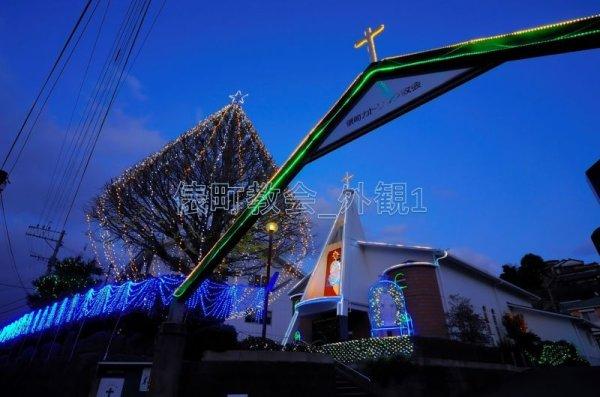 画像1: 俵町教会_外観1 (1)